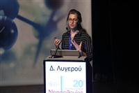 20ο Πανελλήνιο Συνέδριο Νεφρολογίας