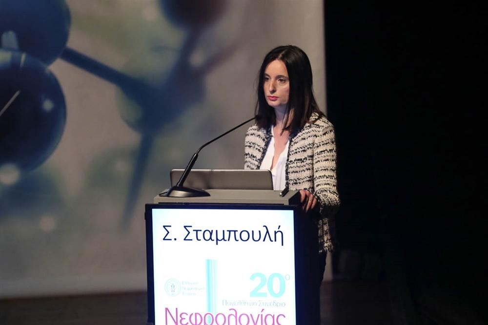 20ο Πανελλήνιο Συνέδριο Νεφρολογίας  Upload