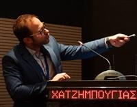 Δημήτρης Χατζημπούγιας | Μικροδιαγνωστική