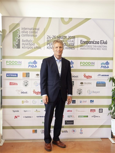 1ο Διεθνές Συνέδριο Κέντρου Ελιάς   Πέμπτη