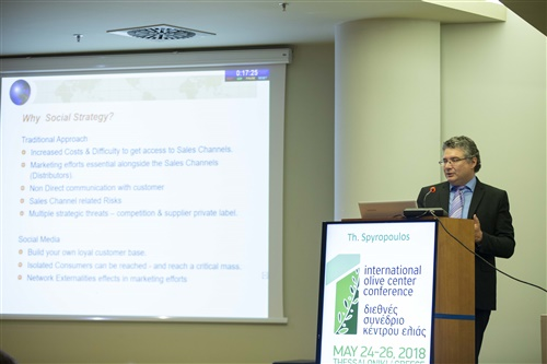 1ο Διεθνές Συνέδριο Κέντρου Ελιάς   Παρασκευή