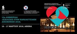 15th Symposium