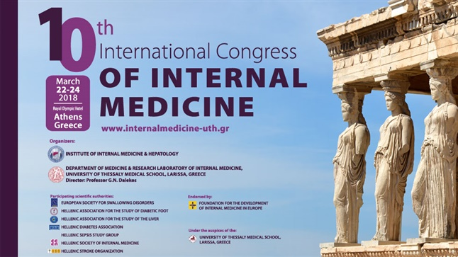 Congresses | 10th International Congress of Internal Medicine
