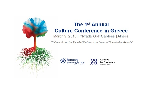 The 1st Annual Culture Conference in Greece