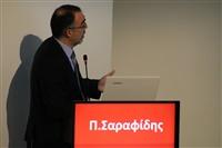 ΣΑΒΒΑΤΟ | 7ο Επιστημονικό Συνέδριο Ιατρικού Τμήματος ΑΠΘ