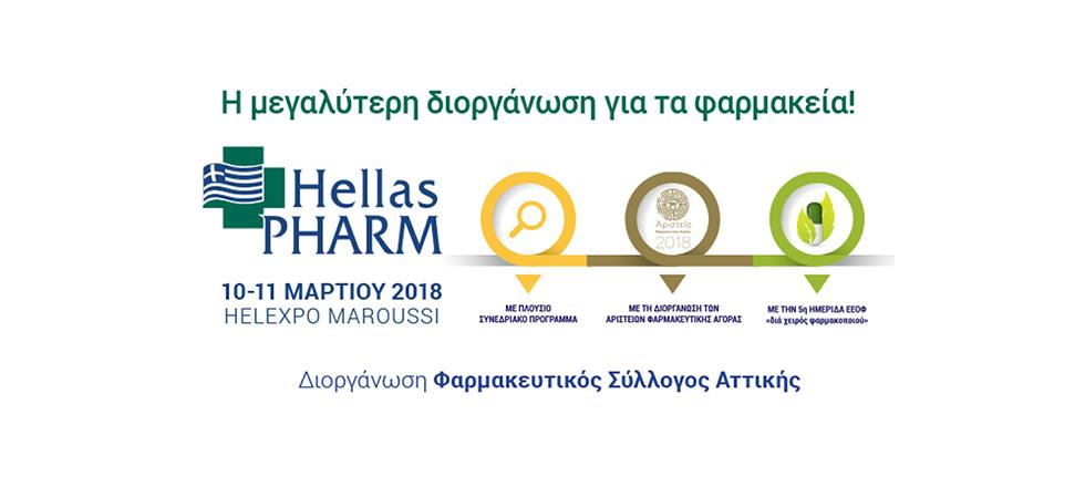 HELLAS PHARM 2018