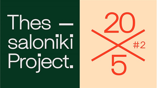 Events | Thessaloniki Project 20X5-II