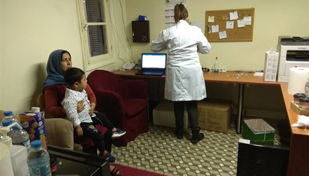 Συνεχίζει το έργο το πρόγραμμα Yγεία για Όλους