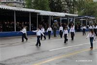 25η Μαρτίου Θεσσαλονίκη