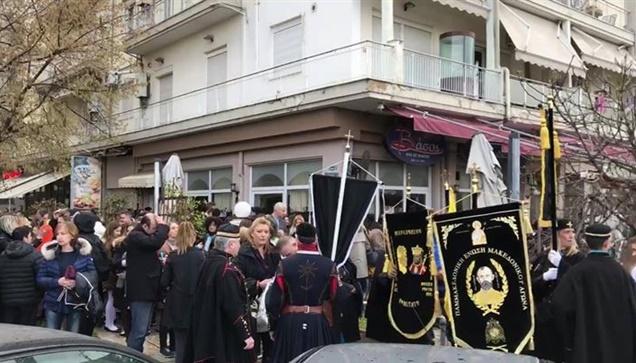 Προετοιμασία για τη μαθητική παρέλαση 25ης Μαρτίου, στη Θεσσαλονίκη....