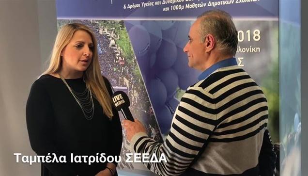 Η καθιερωμένη Συνέντευξη τύπου του 13ου Διεθνή Μαραθωνίου ΜΕΓΑΣ...