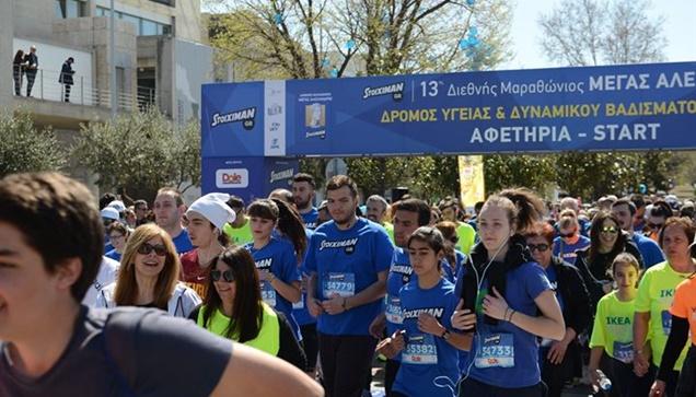 Χρώμα, ήχος, χαρά, επιδόσεις! Ανεπανάληπτη γιορτή του αθλητισμού  ο Stoiximan.gr...