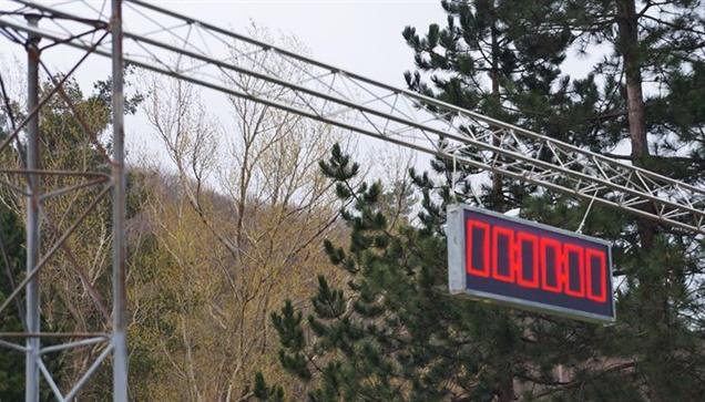 Την Κυριακή 1 Απριλίου 2018 πραγματοποιήθηκε για 8η συνεχή χρόνια  ο Ορεινός Αγώ...