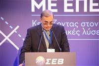 Συνέδριο ΣΕΒ: «Σχεδιάζουμε το μέλλον με επενδύσεις: Κερδίζουμε στον διεθνή ανταγωνισμό με πρακτικές λύσεις»