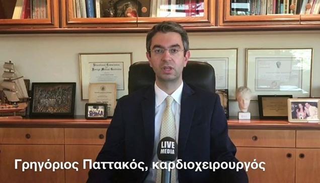 «7ο Συνέδριο Διακαθετηριακής Θεραπείας Καρδιακών Βαλβιδοπαθειών»...