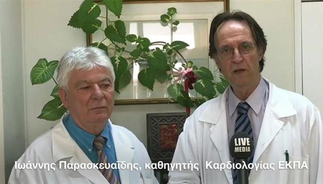 Η 3η διημερίδα Καρδιο-Ογκολογίας / Καρδιακής Ανεπάρκειας πραγματοποιείται...