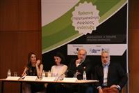 Πράσινη Επιχειρηματικότητα | Αειφόρος Ανάπτυξη