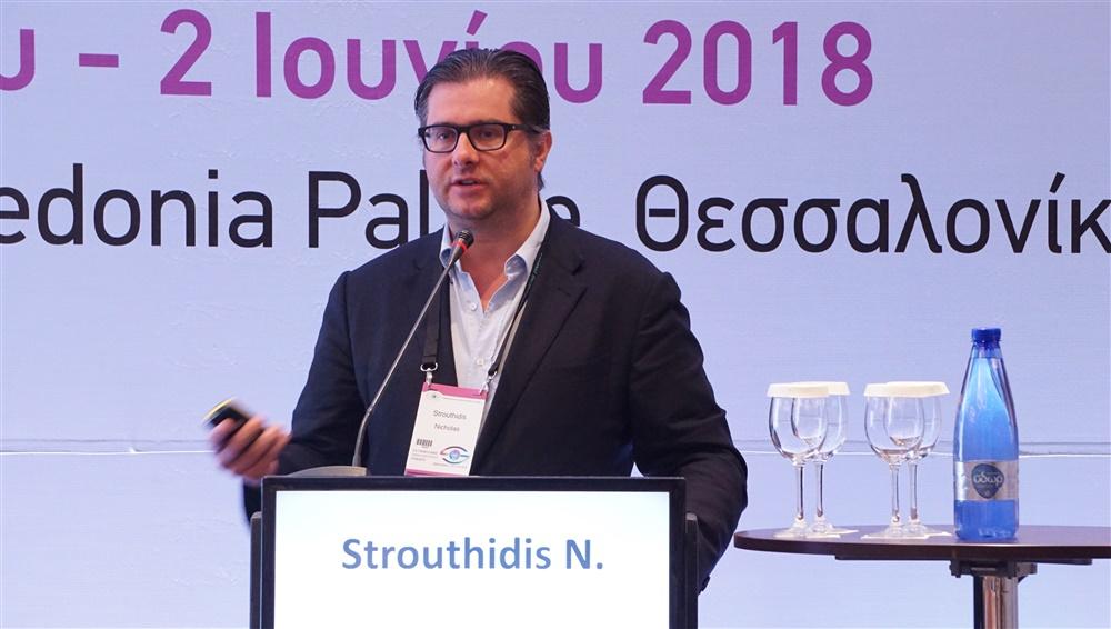 51ο Πανελλήνιο Οφθαλμολογικό Συνέδριο