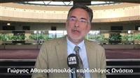 Ο Γιώργος Αθανασόπουλος, MD, FESC, Αν. Διευθυντής Καρδιολογικού Τομέα, Ωνάσειο Κ...