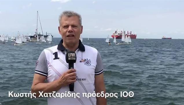 2ος Ιστιοπλοϊκός αγώνας «Ανδρέας Γιαννόπουλος» για την ενίσχυση του έργου του Ορ...