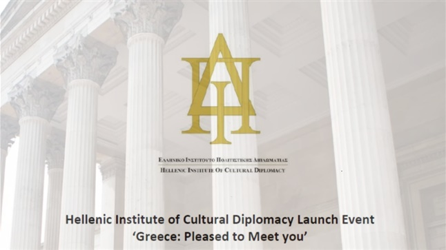 Hellenic Institute of Cultural Diplomacy Launch Event 'Greece:...