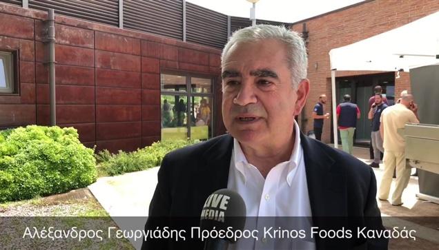 Αλέξανδρος Γεωργιάδης Πρόεδρος Κέντρου ελιάς Krinos 1ο Διεθνές...