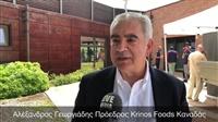 Αλέξανδρος Γεωργιάδης Πρόεδρος Κέντρου ελιάς Krinos 1ο Διεθνές Συνέδριο Κέντρου ...