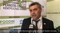 Alexandros Pechlivanidis Business Development South Eastern Europe  1ο Διεθνές Σ...