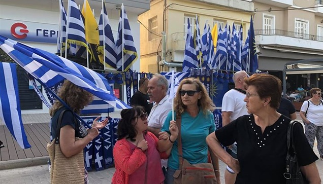 Εικόνες από το Συλλαλητήριο για τη Μακεδονία, στη Θήβα