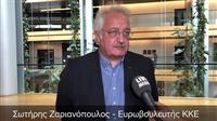 Σωτήρης Ζαριανόπουλος : «Αυτή η συμφωνία μόνο ανησυχία μπορεί να προκαλέσει»