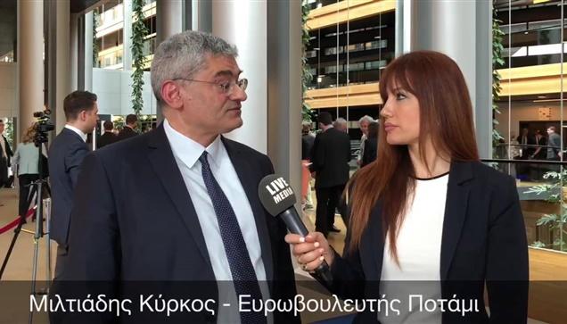 Μιλτιάδης Κύρκος Ευρωβουλευτής Ποτάμι για την οικονομία