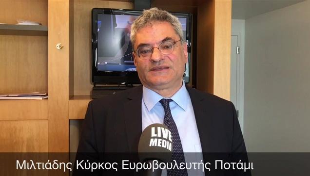 Μιλτιάδης Κύρκος - «Αν η συμφωνία είναι όπως τη διαβάζουμε στον τύπο, τότε η ελλ...