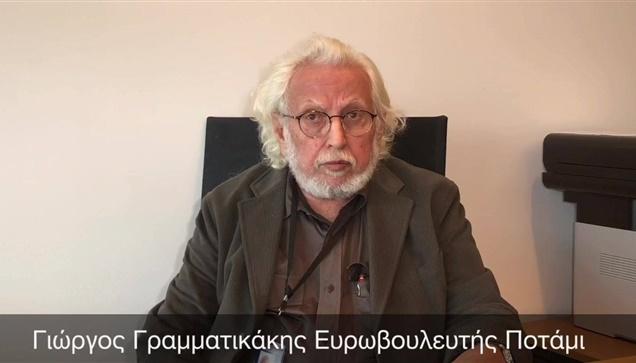 Γιώργος Γραμματικάκης από Στρασβούργο: «Το γενικό πλαίσιο της συμφωνίας είναι κα...