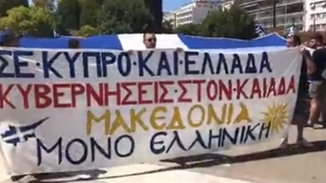 Rallies in Syntagma
