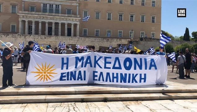 Στιγμιότυπα και δηλώσεις πολιτών - Συλλαλητήριο για τη Μακεδονία