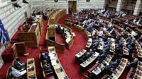Τώρα - Live Βουλή για τη ψηφοφορία και τη συμφωνία μεταξύ Ελλάδας...
