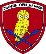 Ψήφισμα για την Μακεδονία.  Η Μακεδονία είναι μια και μόνο Ελληνική....