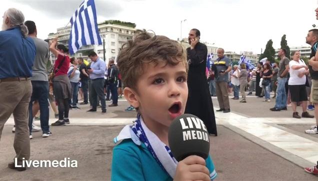 Αυτός Είναι ο Μακεδόνας!