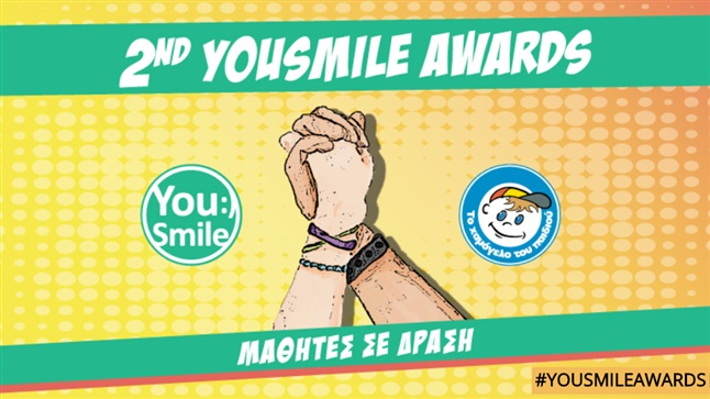 2nd YouSmile Awards