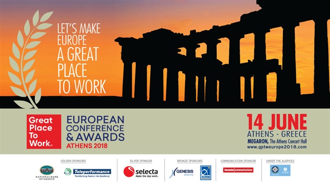 Congresses | The Great Place to Work® Annual European Conference 2018