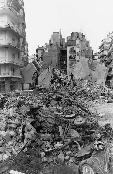 Σαράντα χρόνια  από τον καταστροφικό σεισμό  Η νύχτα που άλλαξε...