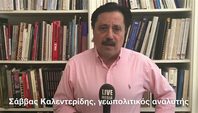 Ο Σάββας Καλεντερίδης για το Μακεδονικό
