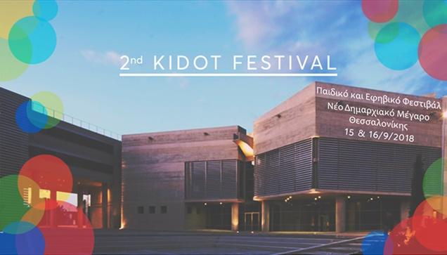 2nd KIDOT Festival Παιδικό και Εφηβικό Φεστιβάλ 15 -16 Σεπτεμβρίου...