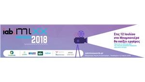 IAB MIXX AWARDS 2018