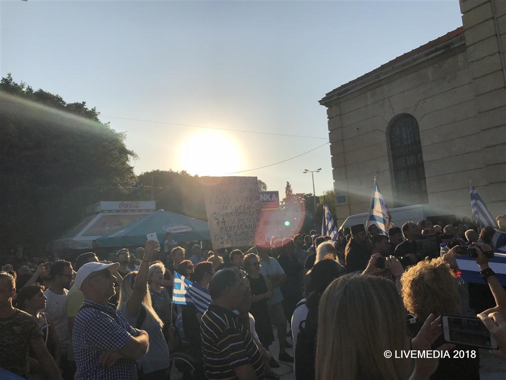 Συλλαλητήριο για τη Μακεδόνια | Χανιά