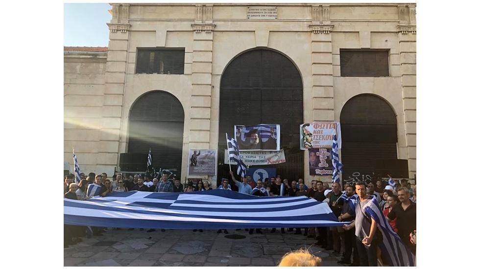 Φωτογραφικά στιγμιότυπα από το Συλλαλητήριο για τη Μακεδονία στα Χανιά