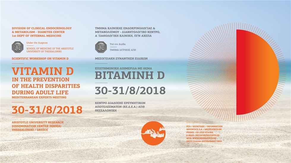 Congresses | Vitamin D, in the prevention of health disparities during adult life, mediterranean experts meeting