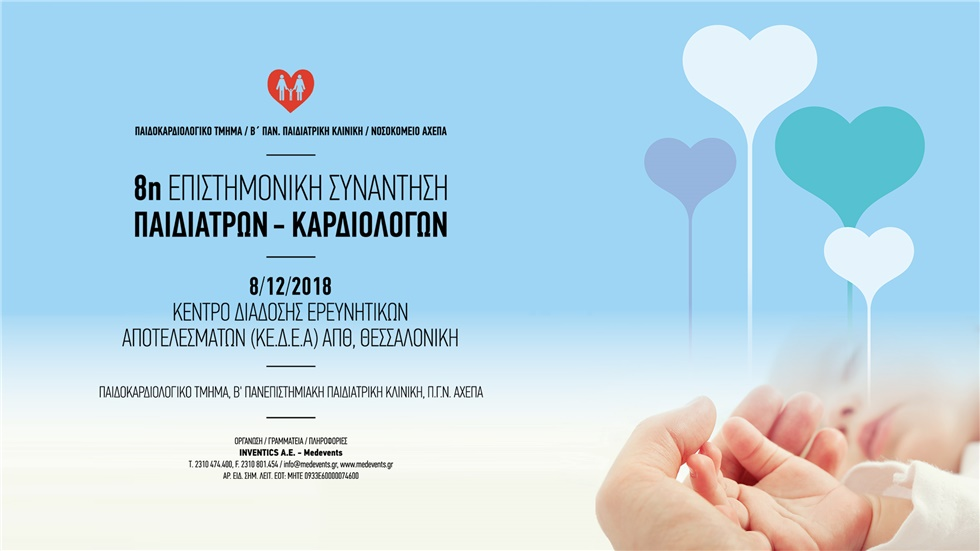 8th Scientific Meeting for Pediatricians - Cardiologists