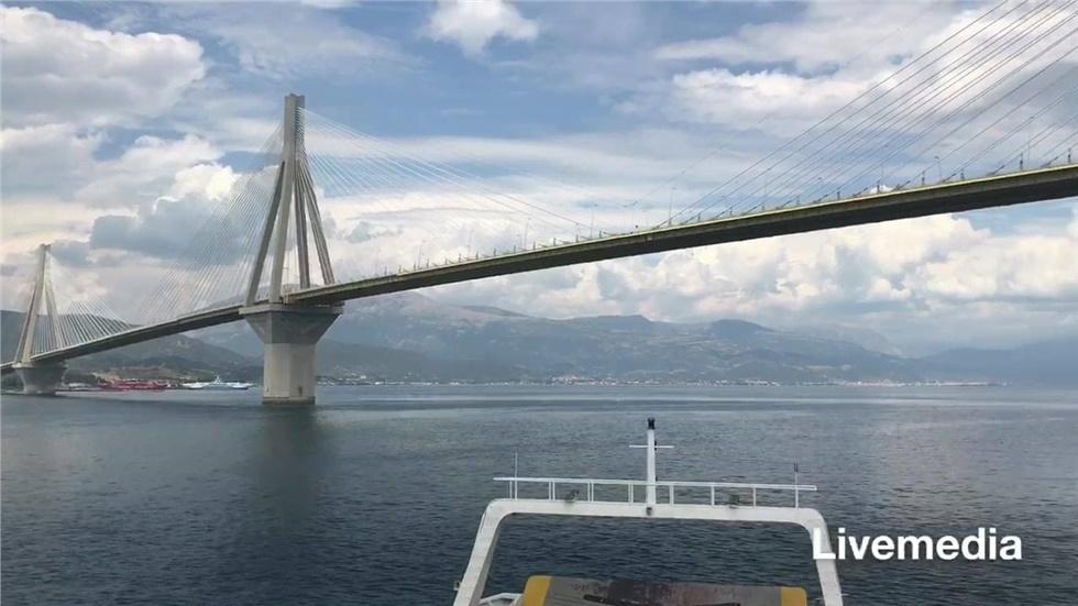 Κάτω από την επιβλητική γέφυρα του Ρίου-Αντιρρίου, που συνδέει...
