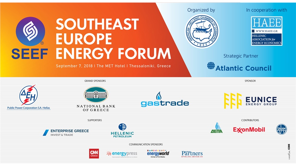 Events | SOUTHEAST EUROPE ENERGY FORUM